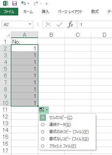 serial-number copy