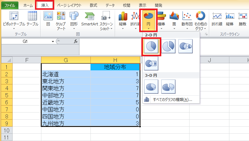 excel-address-and-dm10