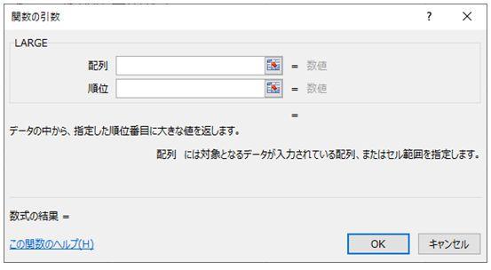 WS00004