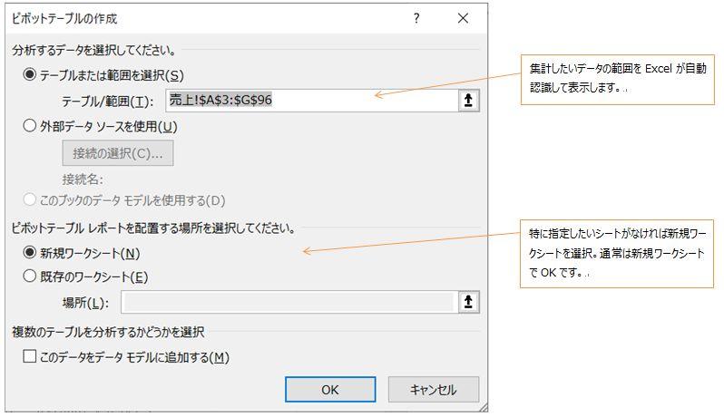 WS00004-2【コメントあり】